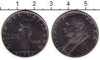 Изображение Монеты Ватикан 100 лир 1958 Сталь UNC-