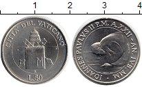 Изображение Монеты Ватикан 50 лир 2000 Медно-никель UNC-