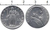 Изображение Монеты Ватикан 5 лир 1951 Алюминий UNC-