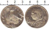 Изображение Монеты Россия 1 рубль 1992 Медно-никель Proof Янка  Купала. Родная