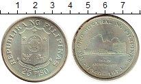 Изображение Монеты Филиппины 25 писо 1974 Серебро UNC-