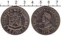 Изображение Монеты Филиппины 5 песо 1975 Медно-никель XF