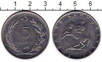 Изображение Монеты Турция 5 лир 1975 Сталь XF Кемаль Ататюрк
