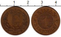 Изображение Монеты Дания 1 скиллинг 1860 Бронза XF Фредерик VII