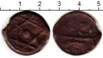 Изображение Монеты Марокко 1 фалус 1868 Медь XF-