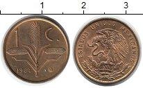 Изображение Мелочь Мексика 1 сентаво 1964 Латунь XF Скан монеты дан как