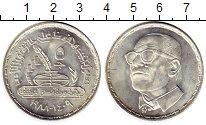 Изображение Монеты Египет 5 фунтов 1988 Серебро UNC-