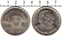 Изображение Монеты Египет 5 фунтов 1992 Серебро UNC-