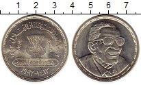 Изображение Монеты Африка Египет 5 фунтов 1992 Серебро UNC-