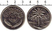 Изображение Монеты Ирак 250 филс 1970 Медно-никель UNC- ФАО
