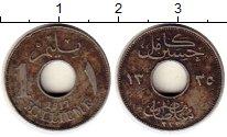 Изображение Монеты Египет 1 миллим 1917 Медно-никель XF-