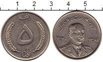 Изображение Монеты Афганистан 5 афгани 1961 Медно-никель XF