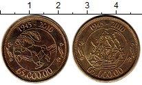 Изображение Монеты Нидерланды жетон 2010 Латунь XF