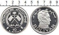 Изображение Монеты ОАЭ Шарджа 10 риалов 1970 Серебро Proof-