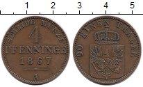 Изображение Монеты Германия Пруссия 4 пфеннига 1867 Медь XF