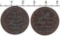 Изображение Монеты Коморские острова 5 сантим 1890 Медь XF-