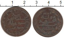 Изображение Монеты Африка Коморские острова 5 сантим 1890 Медь XF-