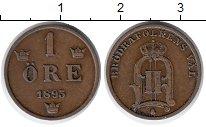 Изображение Монеты Европа Швеция 1 эре 1893 Бронза XF+
