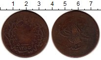Изображение Монеты Азия Турция 10 пар 1858 Медь VF