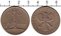 Изображение Монеты Польша 2 злотых 1965 Медно-никель XF 700 лет Варшаве - Ко