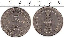 Изображение Монеты Африка Алжир 5 динар 1972 Медно-никель XF
