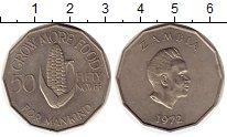 Изображение Монеты Африка Замбия 50 нгвей 1972 Медно-никель XF