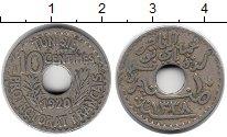 Изображение Монеты Африка Тунис 10 сантим 1920 Медно-никель XF-