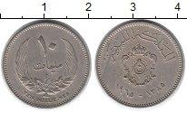Изображение Монеты Африка Ливия 10 миллим 1965 Медно-никель XF