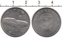 Изображение Монеты Азия Япония 100 йен 2015 Медно-никель UNC