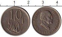Изображение Монеты Африка ЮАР 10 центов 1976 Медно-никель XF