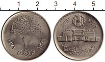 Изображение Монеты Египет 10 пиастр 1979 Медно-никель UNC-
