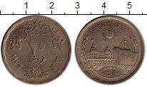 Изображение Монеты Африка Египет 10 пиастр 1976 Медно-никель UNC-
