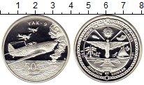 Изображение Монеты Маршалловы острова 50 долларов 1991 Серебро Proof Авиация. ЯК-9