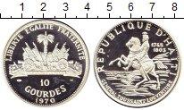 Изображение Монеты Северная Америка Гаити 10 гурдов 1970 Серебро Proof