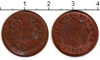 Изображение Монеты Южная Америка Перу 1 сентаво 1947 Бронза XF