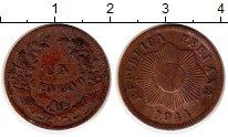 Изображение Монеты Южная Америка Перу 1 сентаво 1944 Бронза XF