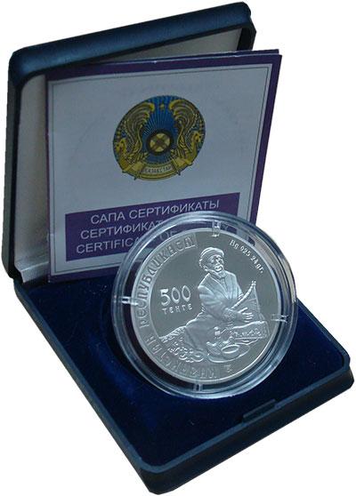 Изображение Монеты Казахстан 500 тенге 2005 Серебро Proof Адырна.<br>Оригинал