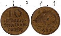 Изображение Монеты Данциг 10 пфеннигов 1932 Латунь XF Рыба треска