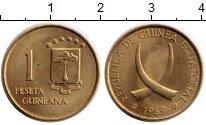 Изображение Монеты Африка Экваториальная Гвинея 1 песета 1969 Медно-никель UNC-