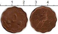 Изображение Монеты Судан 5 миллим 1962 Медь XF Бедуин на верблюде