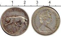 Изображение Монеты Северная Америка Канада 25 центов 1967 Серебро XF