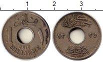 Изображение Монеты Африка Египет 1 миллим 1917 Медно-никель XF