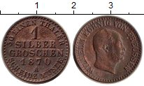 Изображение Монеты Пруссия 1 грош 1870 Серебро XF