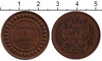 Изображение Монеты Африка Тунис 5 сантим 1908 Медь XF