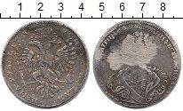 Изображение Монеты Россия 1725 – 1727 Екатерина I 1 рубль 1725 Серебро