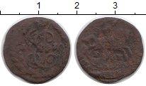 Изображение Монеты Россия 1762 – 1796 Екатерина II 1 полушка 1770 Медь
