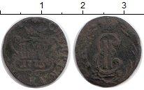 Изображение Монеты 1762 – 1796 Екатерина II 1 полушка 1773 Медь