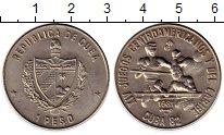 Изображение Монеты Куба 1 песо 1981 Медно-никель UNC- Игры Центральной Аме