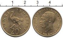 Изображение Монеты Африка Танзания 20 сенти 1981 Латунь UNC-
