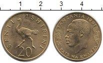 Изображение Монеты Танзания 20 сенти 1981 Латунь UNC-